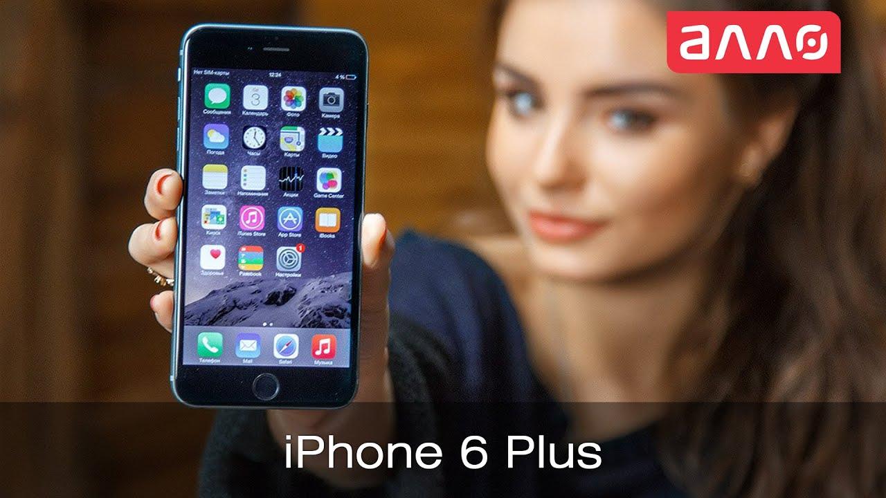Видео-обзор смартфона Apple iPhone 6 Plus - YouTube