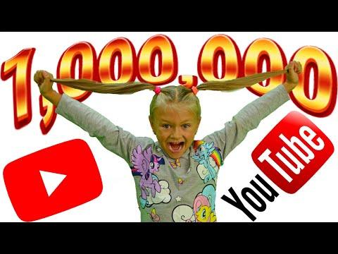 1000000 ПОДПИСЧИКОВ на канале Tiki Taki KIDS!