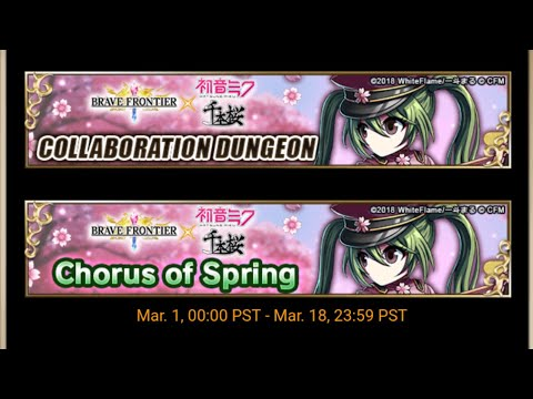 Brave Frontier x Hatsune Miku - Collaboration Dungeon Chorus of Spring (All stages) 🌸💙