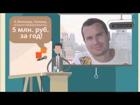 Видео Простые заработки в интернете без вложений