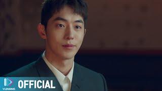 Download [MV] 다비치 - My Love [스타트업 OST Part.7 (START-UP OST Part.7)]