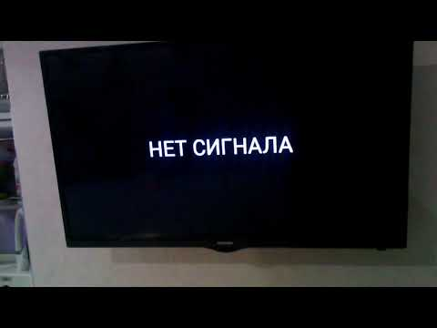 Что делать если телевизор пишет Нет Сигнала