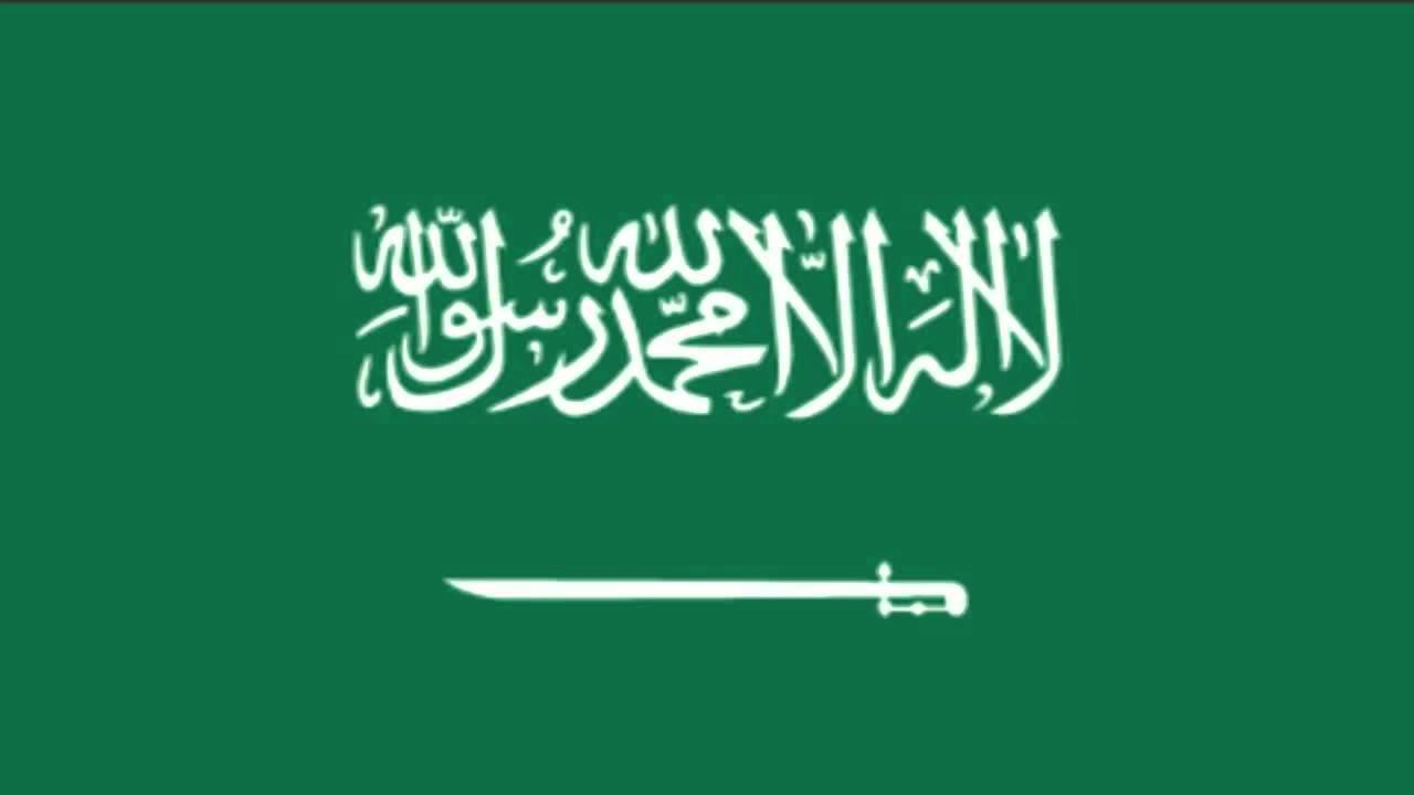 saudi arabia - photo #29