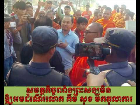 RFI Radio Cambodia Hot News Today , Khmer News Today , Morning 17 02 2017 , Neary Khmer