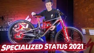 Первый в России Specialized Status 2021 — распаковка и обзор