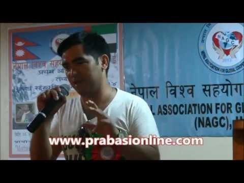 speech by Raju Khadka
