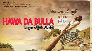Hawa Da Bulla || Sajjan adeeb || Bhalwan Singh movie 2017 || Ranjit bawa