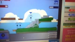 재미있는 영토전쟁 게임