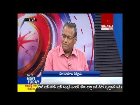 Dharmapeetam || Hindu Dharmam || 11-06-2016 || Bhaarat Today