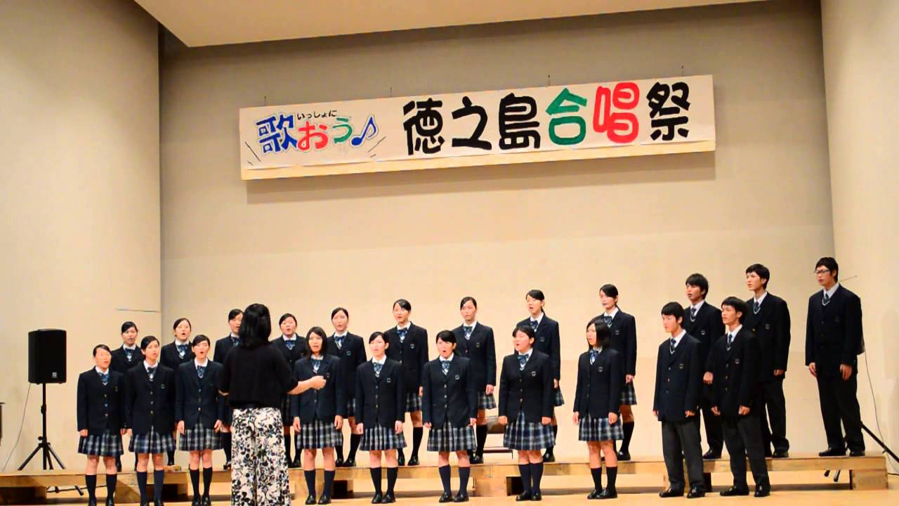 徳之島高等学校制服画像