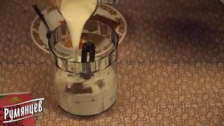 """Рецепт молочного коктейля с бананом и шоколадом от компании """"Румянцев"""""""