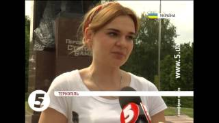 Пам'ятники в Тернополі одягли у вишиванки(, 2014-06-06T17:23:26.000Z)