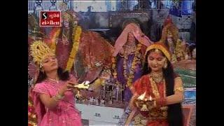 Dasha Maa Ni Aarti | Dasha Maa Bhajan Ane Aarti | Damyanti Barot And Bhavesh Vaghela