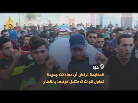 التصعيد الإسرائيلي بغزة.. قوافل للشهداء وغارت للاحتلال وردود للمقاومة  - نشر قبل 5 ساعة