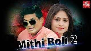 Mithi Boli 2 - मीठी बोली 2 | Raju Punjabi | Seenam Katholic | Mohit & Janvi | New Hindi Songs 2019