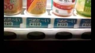 防犯カメラ付きの自動販売機を夜に撮影しました。