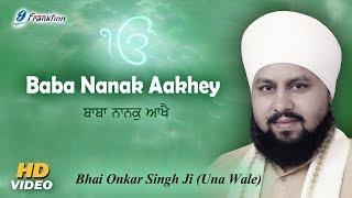 Baba Nanak Aakhey - Bhai Onkar Singh Ji Una Wale - New Punjabi Shabad Kirtan Gurabni