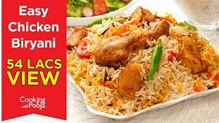 Chicken biryani recipe in hindi video | how to make chicken biryani | hyderabadi biryani