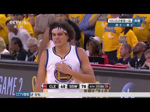 Anderson Varejao Flop | Cavaliers vs Warriors  | 2016 NBA Finals