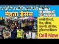 Wholesale Kids Shirts Market in Mumbai || Kids Shirts Wholesale in Mumbai || Baba Suits Market