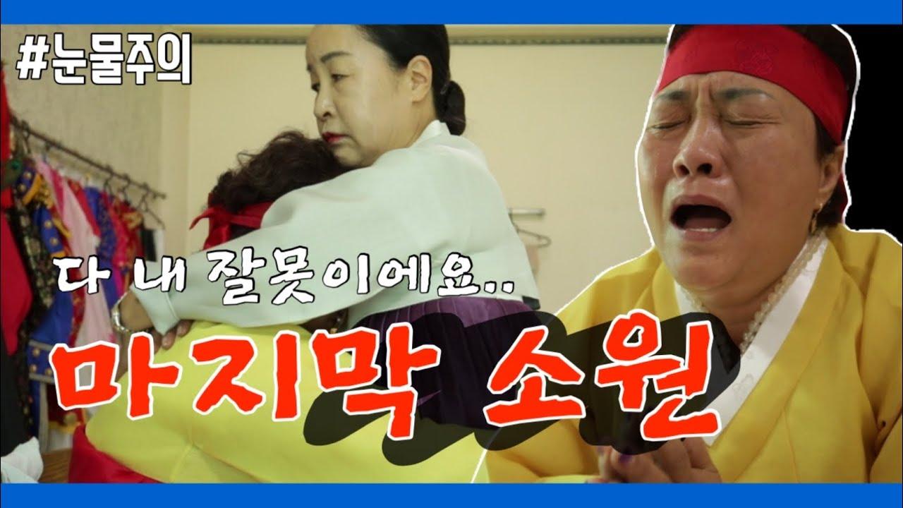 """""""불쌍한 내 사람 좀 도와주세요"""" [평택] 김나현 제자 1탄   010-3684-5567"""