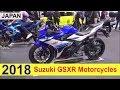 The 2018 Suzuki GSXR Motorcycles - Show Room JAPAN