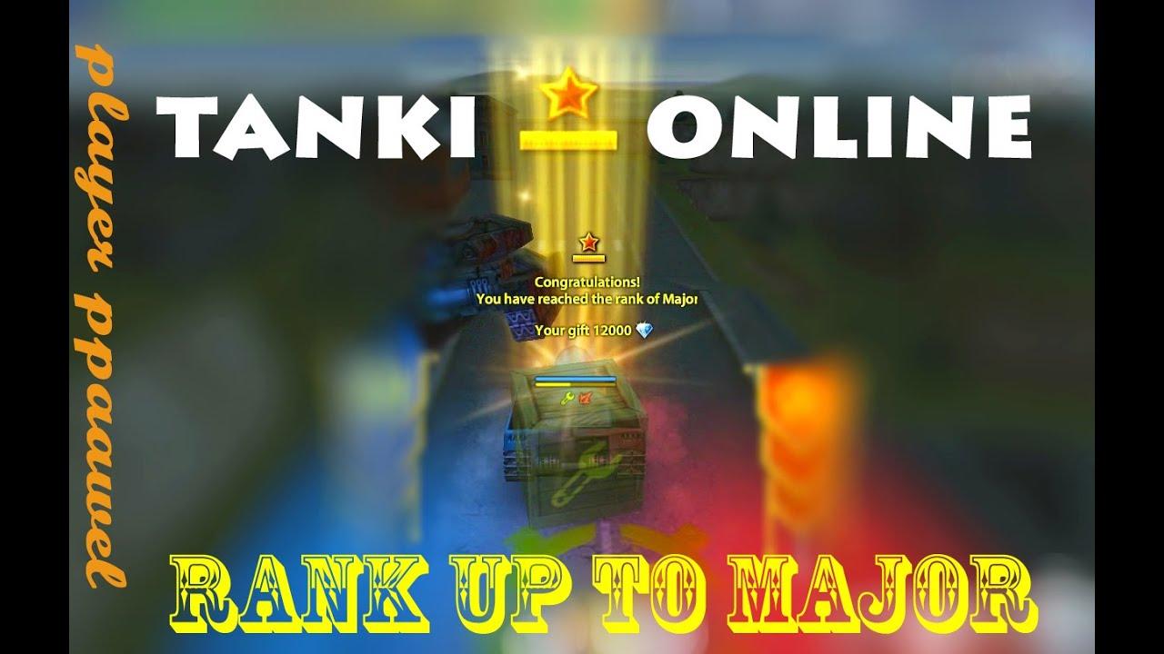 en tanki online