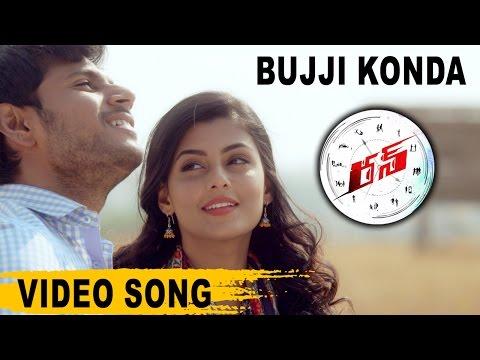 Bujji Konda Video Song || Run (2016) Movie Songs || Sundeep Kishan, Anisha Ambrose, Bobby Simha