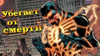 Флэш Убегает от Смерти.Барри Аллен- Бог Смерти. Flash is a God of Death.