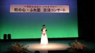 「唄の心・ふれ愛 歌謡コンサート」 2013.3.24 パレット市民劇場.