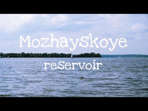 Ильинский пляж,Можайское водохранилище