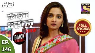 Crime Patrol Satark Season 2 - Ep 146 - Full Episode - 4th February, 2020
