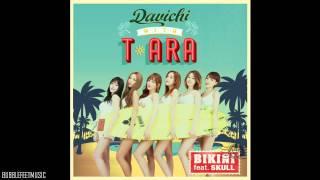 T-ARA (티아라) & Davichi (다비치) - 비키니 (Bikini) (Feat. Skull 스컬) (Full Audio)