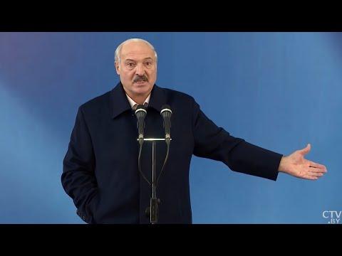 Лукашенко жёстко ответил