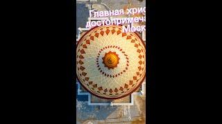 Фото Главная христианская достопримечательность Москвы