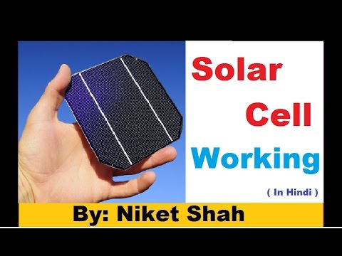 Solar Cell working in hindi by niket shah