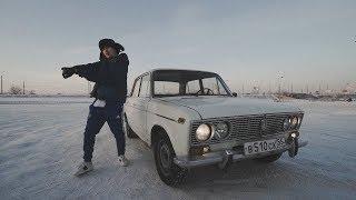 Maniak - Husky (Official Video) prod. Season