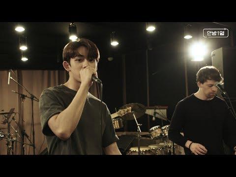 [STATION 3] Jonah Nilsson X 루카스 (LUCAS) 'Coffee Break' 안방1열 라이브
