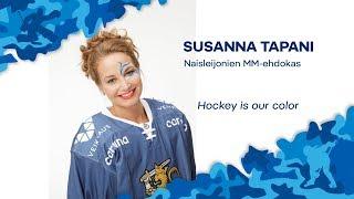 Naisten MM-ehdokkaat esittäytyvät - Hyökkääjä Susanna Tapani