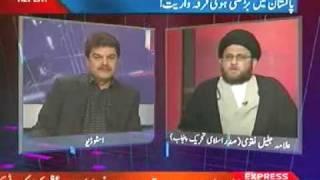 Kalima Erased from Ahmadiyya Muslim jammat mosque Lathianwala Faisalabad - mubashir Lucman Show 1/1
