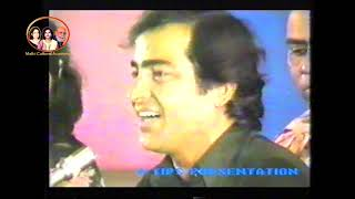 Ramesh Rajpal --Sindhi Comedy Song --BABO AJA NA AAYO  at Jai Hind College