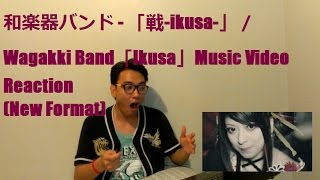 和楽器バンド 戦 ikusa wagakki band ikusa music video reaction new format