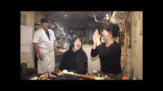愛媛県にある友近馴染みのお店 焼肉「食いしん坊」のマスターに会いに行...