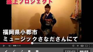 只今、全国展開中の「テイチクレコード;清水たま希をNHK歌謡コンサ...