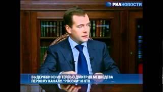 Медведев. Хичкок