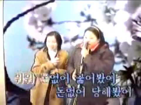 Money Korean Karaoke