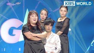 Myeonghun, Myeonghun, Myeonghun | 명훈아, 명훈아, 명훈아 [Gag Concert / 2018.03.17]