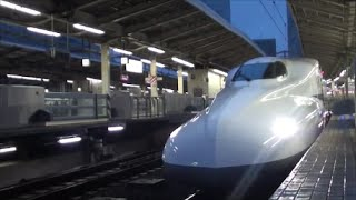 Repeat youtube video NOZOMI Shinkansen Super Express - Japanese High Speed Train Experience . HD