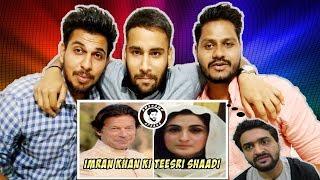 Three Indian Singles Watching Imran Khan Ki Teesri Shadi | AWESAMO SPEAKS