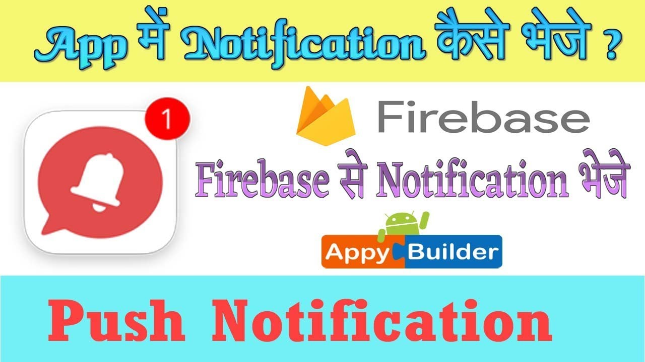 How to send push notification from firebase || Push Notifications in  AppyBuilder tutorial